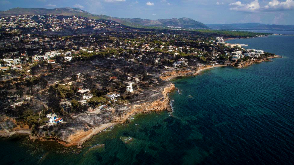 matis wildfire, greek wildfire