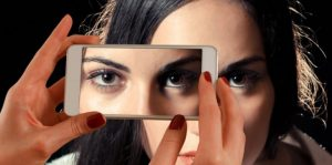 ai technology, ai eye spy